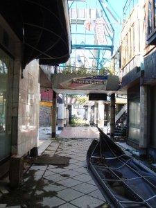 Chancery Arcade