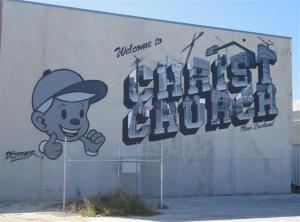 Mural at 40 Welles Street