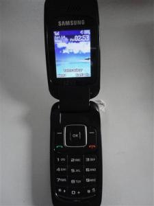 My antique cellphone