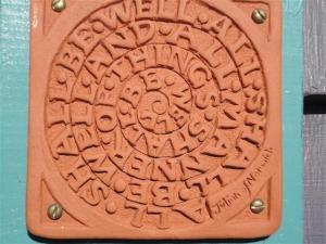 Julian plaque (Small)