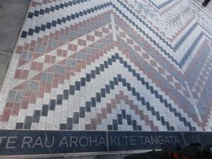 Maori Design MMP (Small)